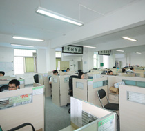 Chunwang Office