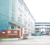 Chunwang factory