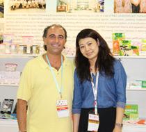2014  Asia Expo