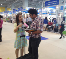 114th session of Canton Fair