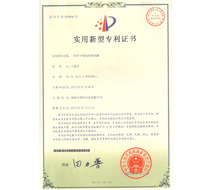 A patent certificate for desiccant sealing tanks