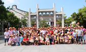 Chunwang group went to Danxia Montain ,Nanhua Temple for a travel .