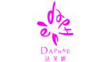 Classic case-Daphne